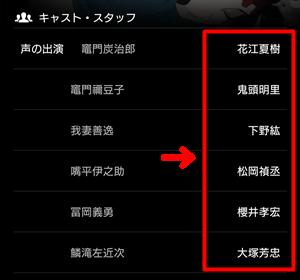 U-NEXTのアプリで作品を検索する方法4